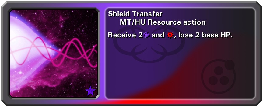 nulll-void.com_games_hd3_crds_shieldtransfer.jpg